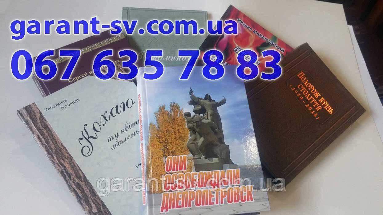 Отримати ISBN, УДК, ББК