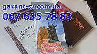 Получить ISBN, УДК, ББК