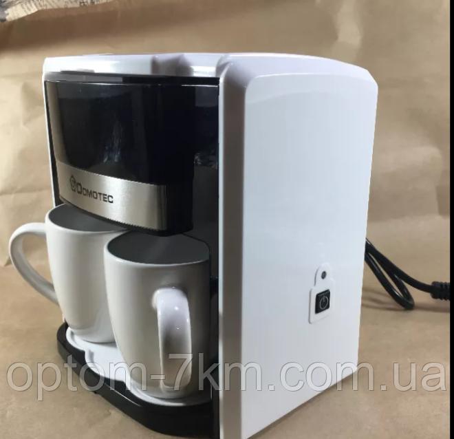 Кофеварка Электрическая на 2 Чашки Domotec MS-0706 S