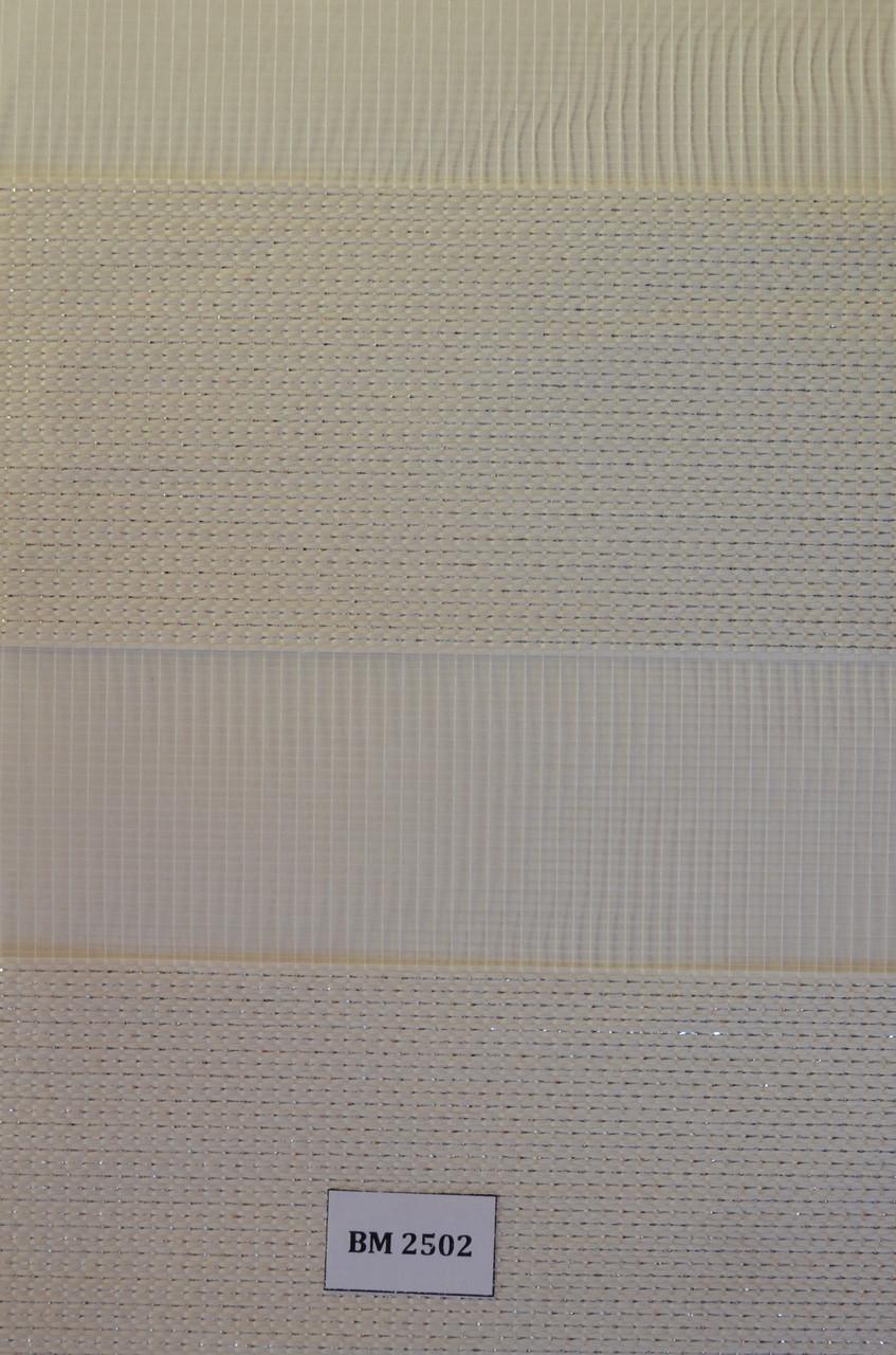 Рулонні штори білі з люрексовою ниткою день-ніч ВМ-2502