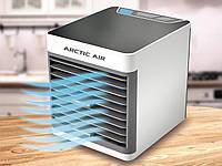 Охладитель воздуха Rovus Arctic Ultra