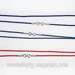 Шнурок милан с серебряной застежкой