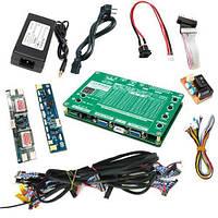 Тестер матриц LCD ЖК дисплеев 7-84'' LVDS VGA 60 программ T-60S +БП