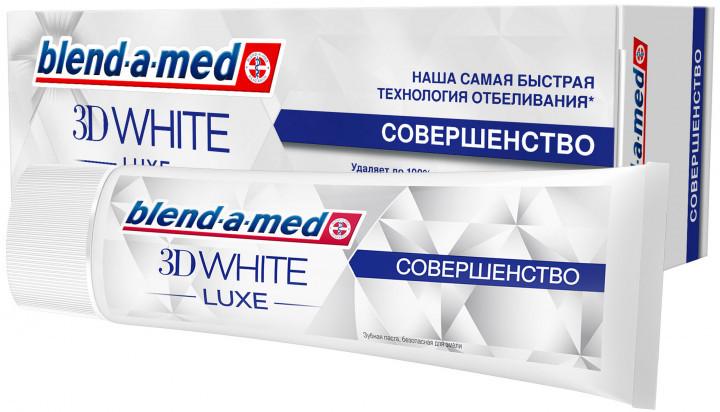 Зубная паста  Blend-a-med 3D White Luxe Совершенство 75 мл