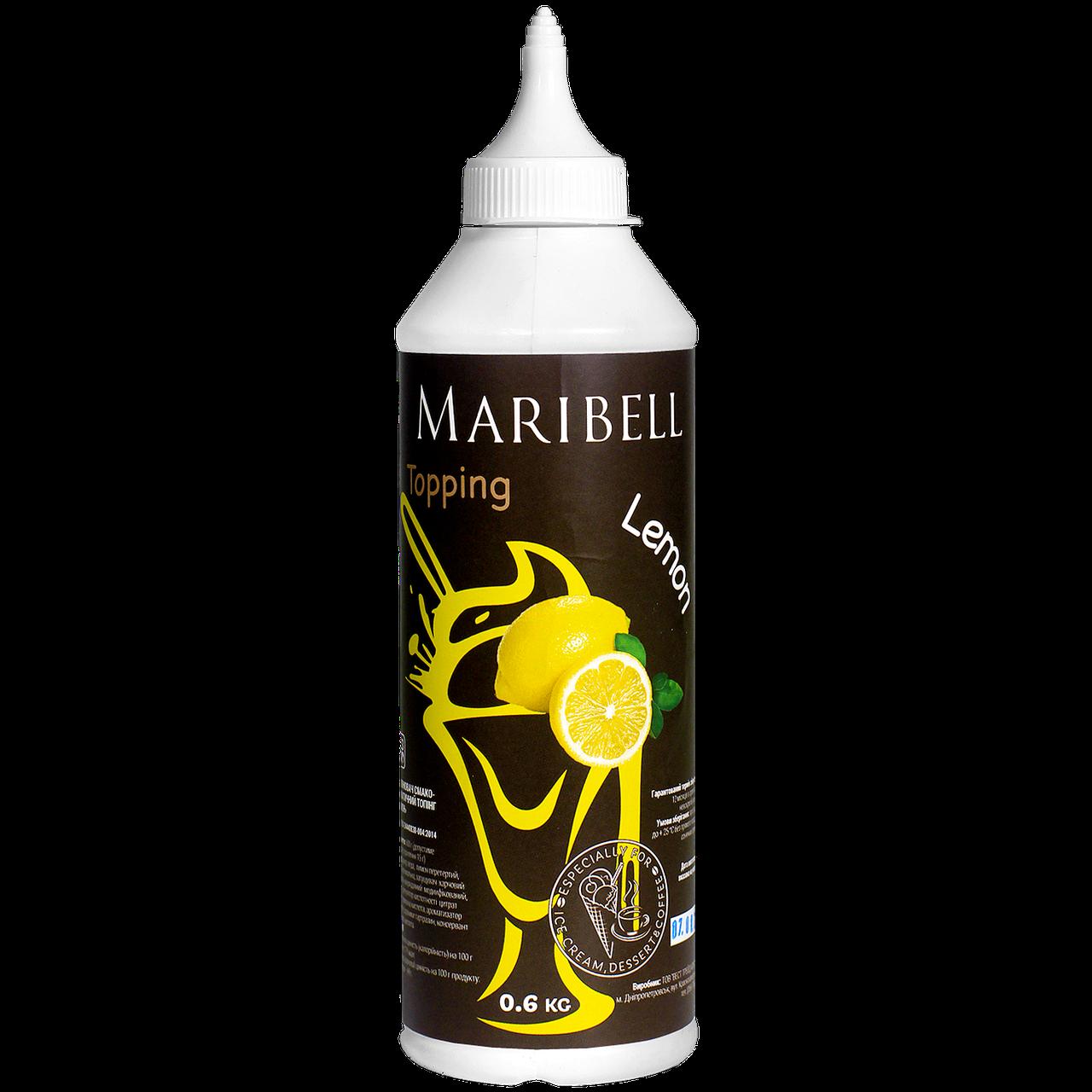 """Топпинг ТМ"""" Maribell"""" """"Лимон"""" 600мл"""
