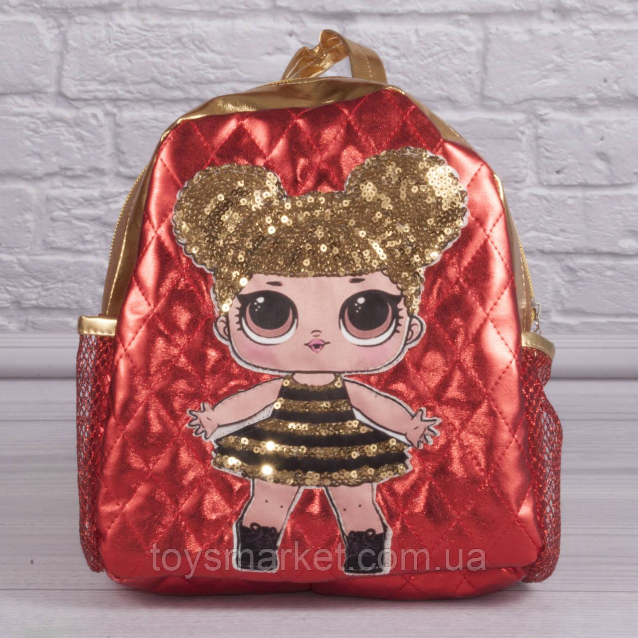 Детский рюкзак с куклой LOL, Куклы LOL, ЛОЛ