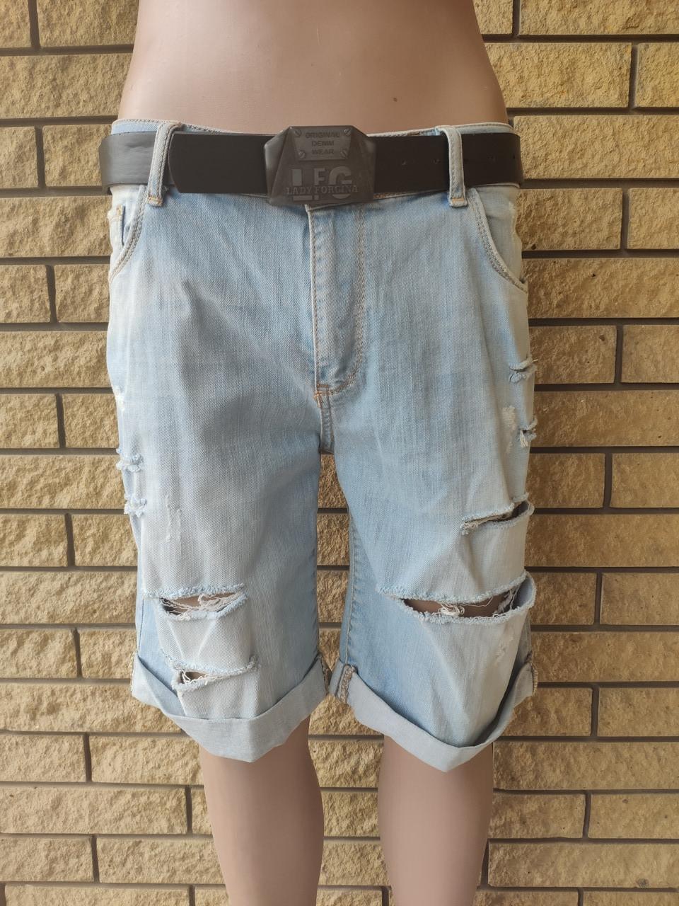 Бриджи женские джинсовые стрейчевые с высокой посадкой большого размера LADY FORGINA, Турция