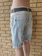 Бриджи женские джинсовые стрейчевые с высокой посадкой большого размера LADY FORGINA, Турция, фото 3
