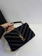 6802d35e9537 Женская кожаная сумка YSL Saint Laurent Classic кожа замш клатч Yves Saint  Laurent