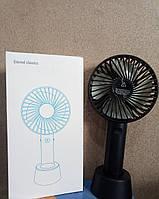 Портативный настольный вентилятор Eternal Classics ss-2
