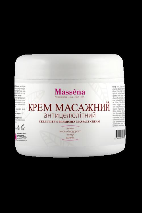 Massena Крем массажный антицеллюлитный, 500 мл