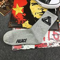Высокие носки с логотипом Palace - серый