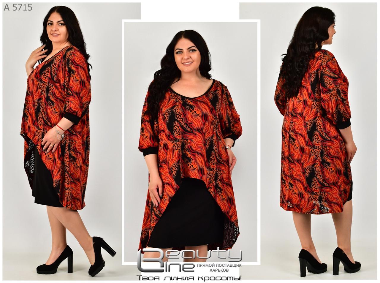 Женское платье в большом размере раз.48-62