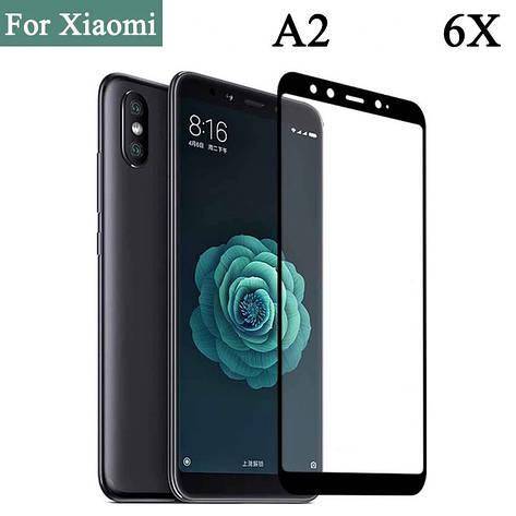 Захисне скло Xiaomi Mi A2, Xiaomi Mi 6X Black загартоване Full Cover, фото 2