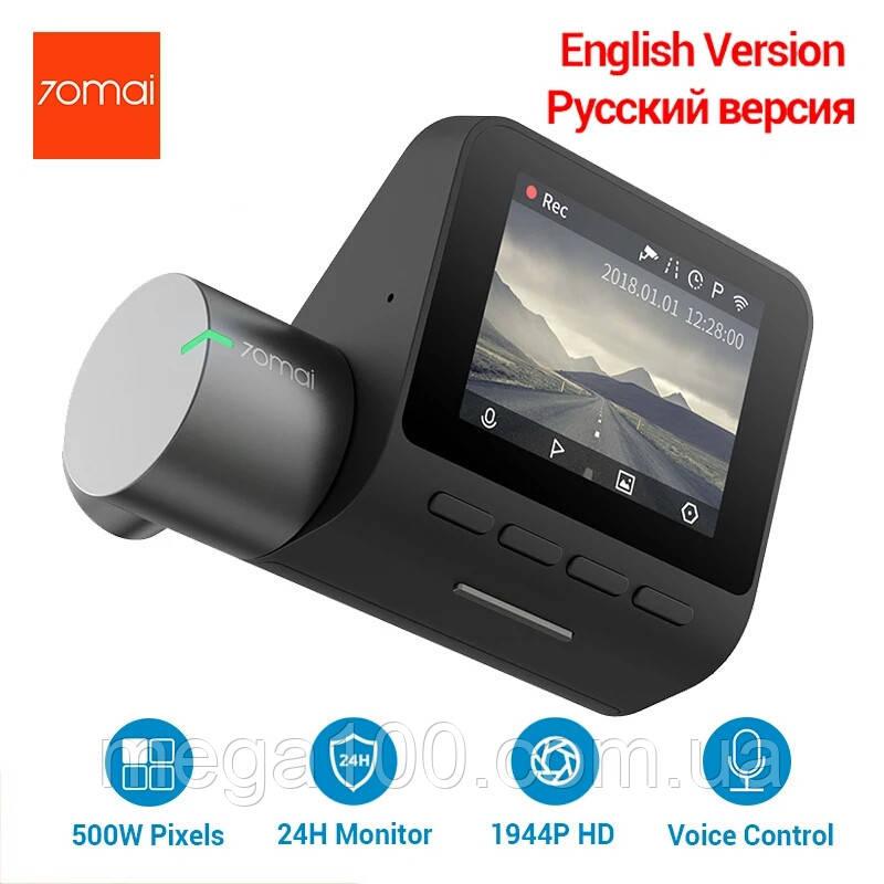Видеорегистратор Xiaomi 70mai Smart Dash Cam Pro (РУССКИЙ ЯЗЫК)