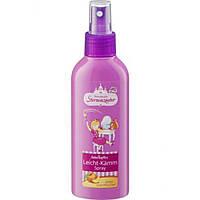 Prinzessin Sternenzauber Leicht-Kämm Spray детский спрей для легкого расчесывания волос 150 мл