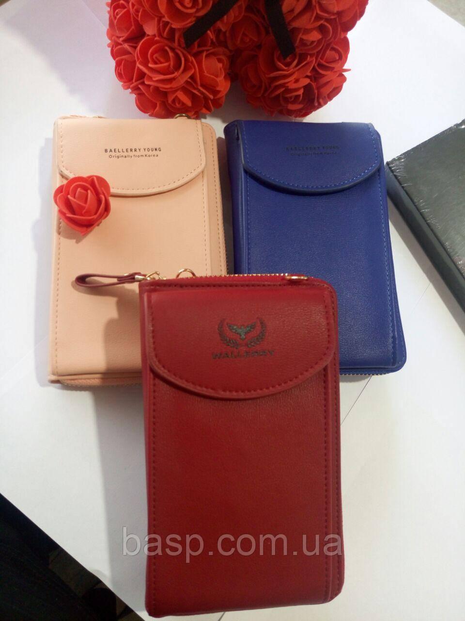 bca54b37f566 Женский кошелек - сумочка Baellerry YOUNG 5802(красная, синяя, персик)