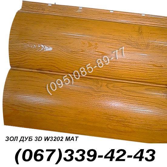Сайдинг металлический Золотой дуб 067-339-42-43 (шир. 0,35 м)