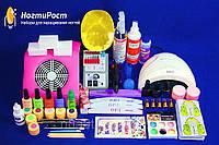 """Стартовый набор для наращивания ногтей """"Саnni Professional"""" с лампой UV+LED SunOne на  48 Ватт"""