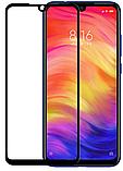 Комплект чехол TPU+Glass Gradient HELLO для Xiaomi Redmi Note 7 / Redmi Note 7 Pro + стекло TOMKAS на дисплей!, фото 7