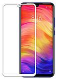 Комплект чехол TPU+Glass Gradient HELLO для Xiaomi Redmi Note 7 / Redmi Note 7 Pro + стекло TOMKAS на дисплей!, фото 8
