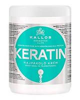 Маска Kallos Cosmetics Keratin hajpalkolо 1000 мл