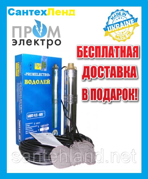 Скважинный Центробежный Насосы Водолей БЦПЭ-0,32-50У