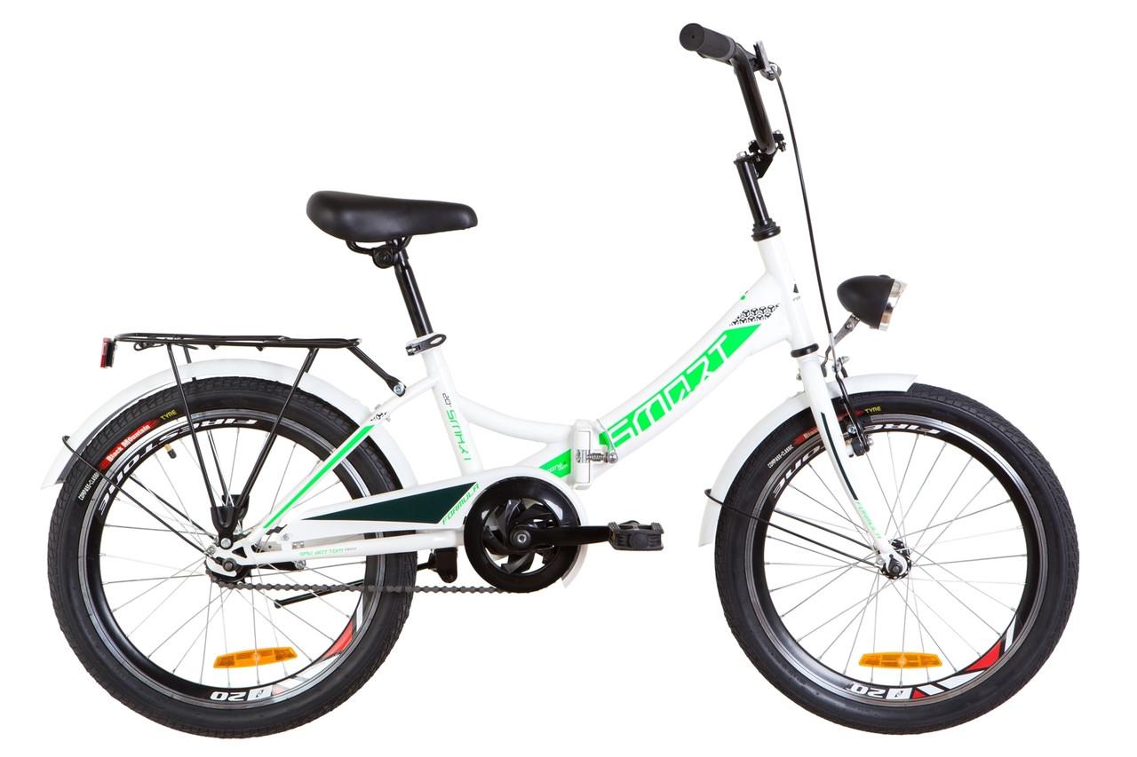 """Складной подростковый велосипед 20"""" Formula SMART с фонарём 2019 (бело-зеленый )"""