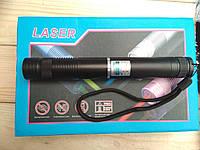 Супермощная Лазерная Указка LASER BLUE фиолетовый лазер