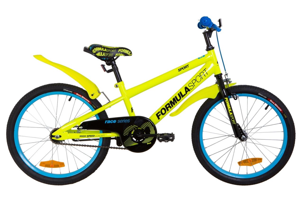 """Детский велосипед 20"""" Formula SPORT 2019 (желтый)"""