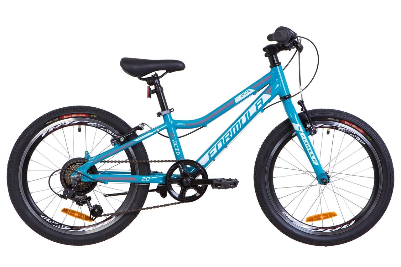 """Детский велосипед 20"""" Formula ACID 1.0 rigid (аквамарин)"""
