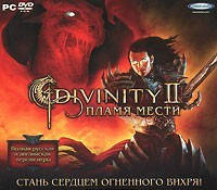 Divinity 2 Пламя мести pc