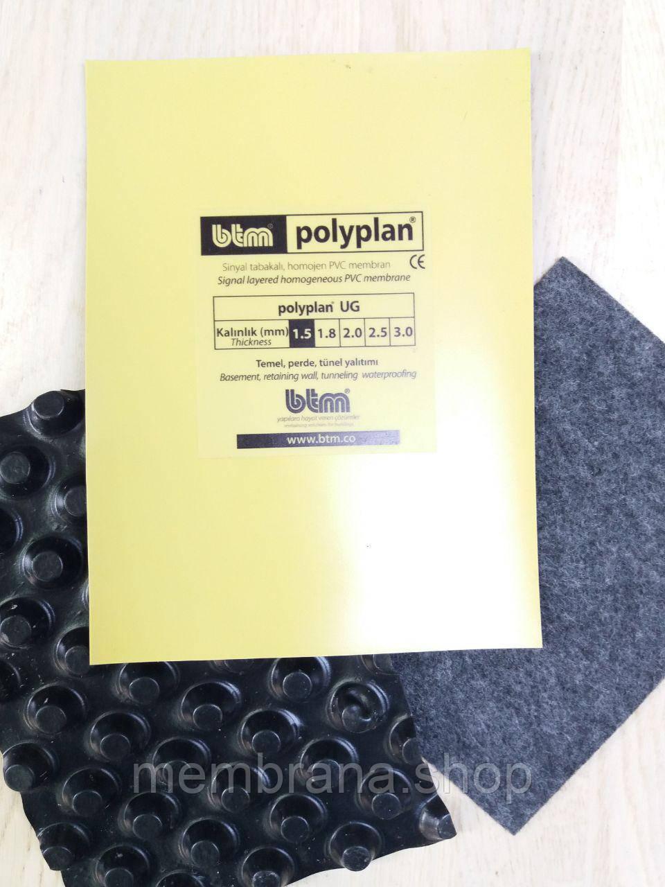ГИДРОИЗОЛЯЦИОННАЯ ПВХ МЕМБРАНА POLYPLAN UG(желто - черная) 1,5мм