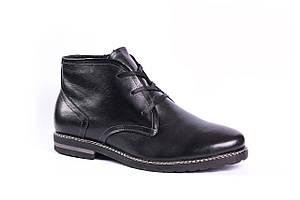 Ботинки мужские Berg черные 47 размер.