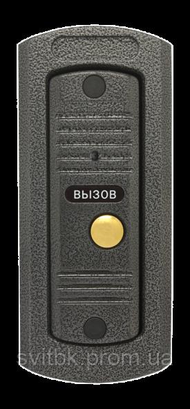 QV-ODS416