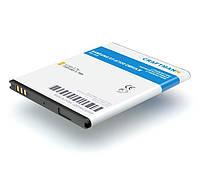 Замена аккумуляторной батареи АКБ для HTC Desire 200 300 310 400 500