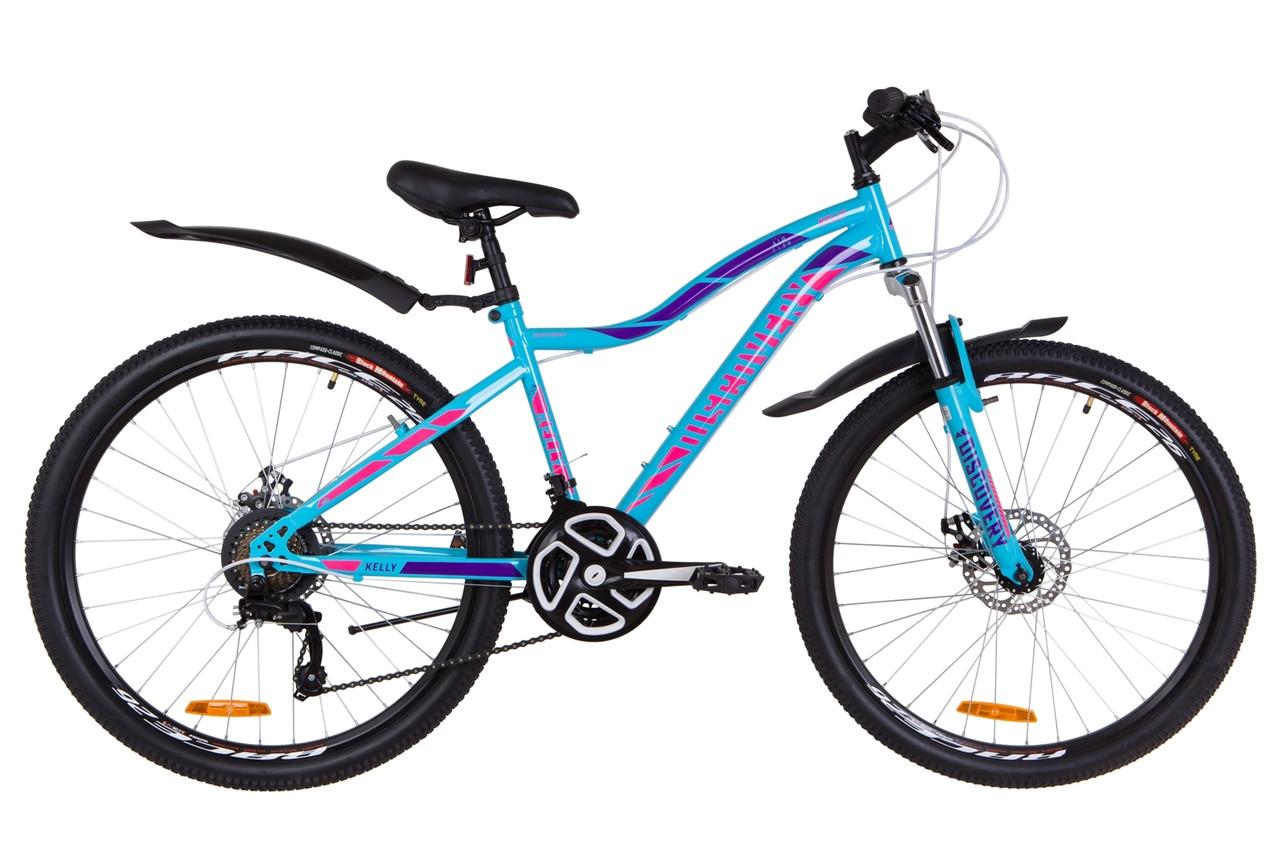 """Горный велосипед 26"""" Discovery KELLY DD 2019 (голубой с розовым)"""