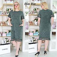 1eeb018800c Платье для полных женщин в Хмельницком. Сравнить цены