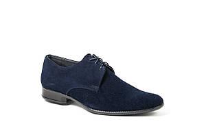 Чоловічі туфлі Mano замшеві, сині