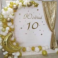 Фотозона на день народження 2,25*2м