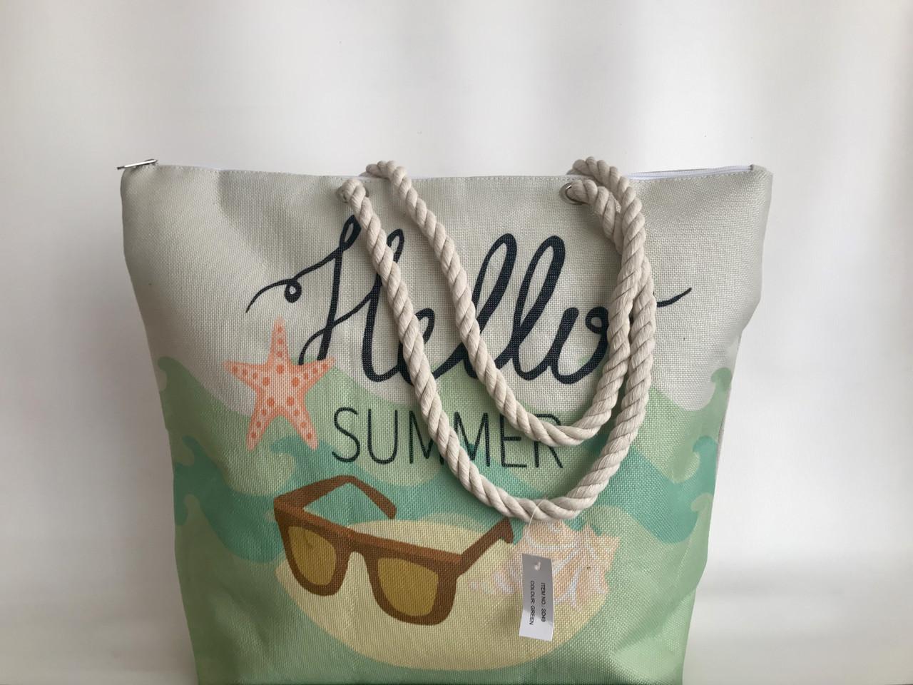 Пляжная текстильная сумка