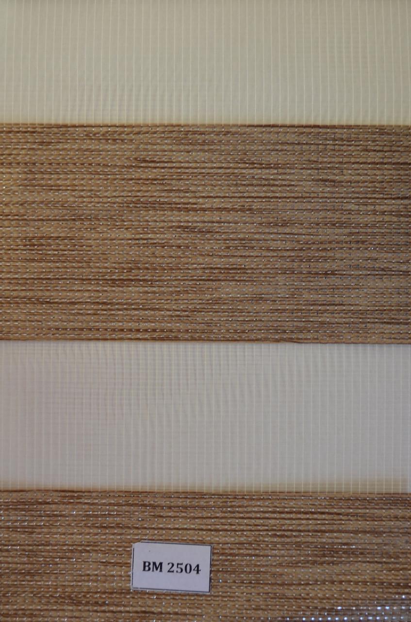 Рулонные шторы коричневые с люрексовой нитью день-ночь ВМ-2504