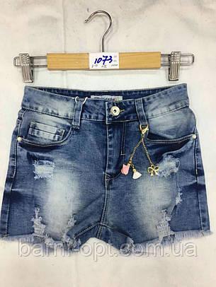 Джинсовые шорты для девочек F&D , 8 рр., фото 2