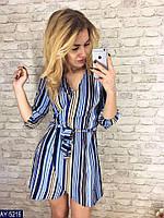411ed3da7b9 Женское платье 7 км Одесса 42 44 46 48 размер есть цвета Распродажа