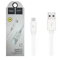 Кабель USB Type-C Hoco X5 Bamboo белый