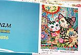 Картина по номерам «Красочные котики» (30*40 см) , фото 2