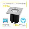 Тротуарный светильник Feron 3733 IP65 MR16 GU5.3 LED грунтовый для подсветки тротуаров, дорожек (уличный)