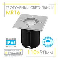Тротуарный светильник Feron 3733 IP65 MR16 GU5.3 LED грунтовый для подсветки тротуаров, дорожек (уличный), фото 1