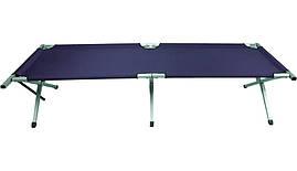 Кровать для кемпинга Abbey Camp® LUXURIOUS