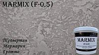 Фактурная штукатурка MARMIX F-0,5 (МАРМАРИНО,ТРАВЕРТИНО) 16кг